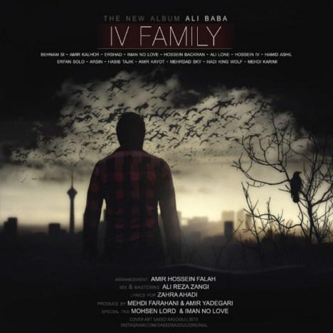 Ali Baba - IV Family