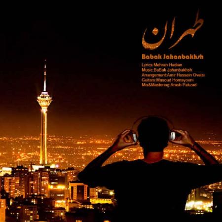 Babak-Jahanbakhsh-Tehran