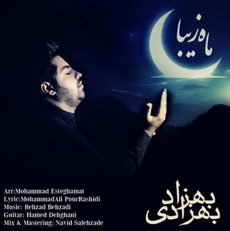 دانلود آهنگ جدید بهزاد بهزادی به نام ماه زیبا