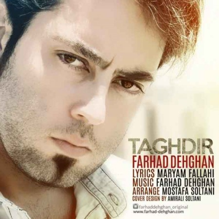 Farhad-Dehghan-Taghdir