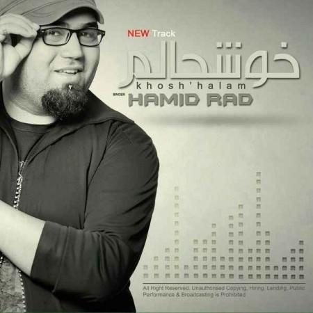Hamid-Rad-Khoshhalam--450x450