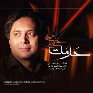 Majid Akhshabi - Hormat