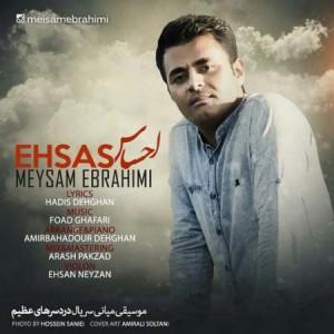Meysam Ebrahimi - Ehsas