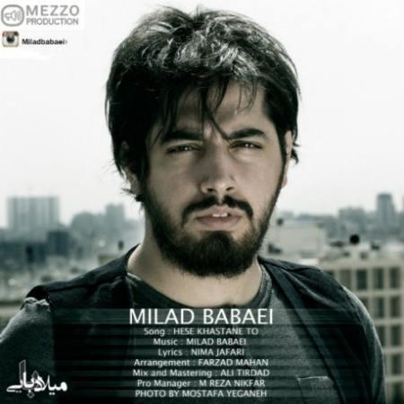 Milad Babaei - Hesse Khastane To