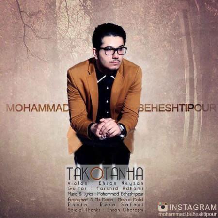 Moahmmad-Beheshtipour