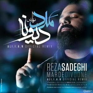 Reza-Sadeghi-Marde-Divoone