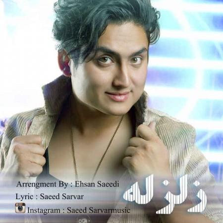 Saeed-Sarvar-Zelzele