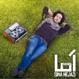 Sina Hejazi - Amma