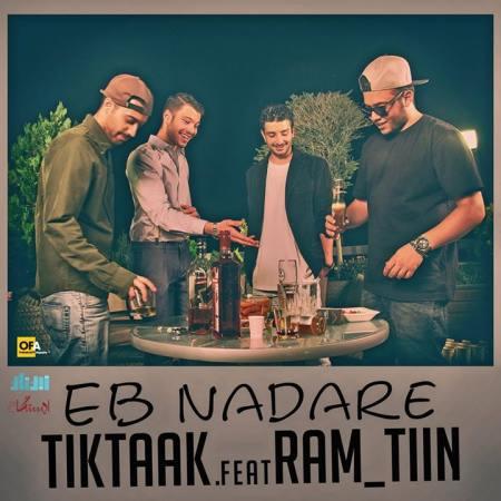Tik Taak Ft. Ram Tin - Eb Nadare