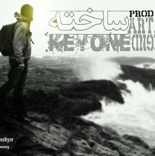 دانلود آهنگ جدید  Keyone به نام ساخته