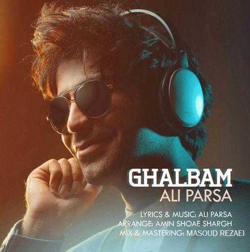 دانلود آهنگ جدید علی پارسا به نام قلبم