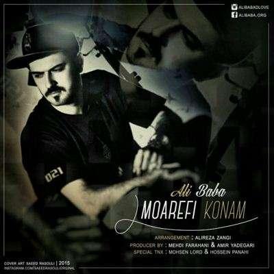 Ali-Baba-Moarefi-Konam
