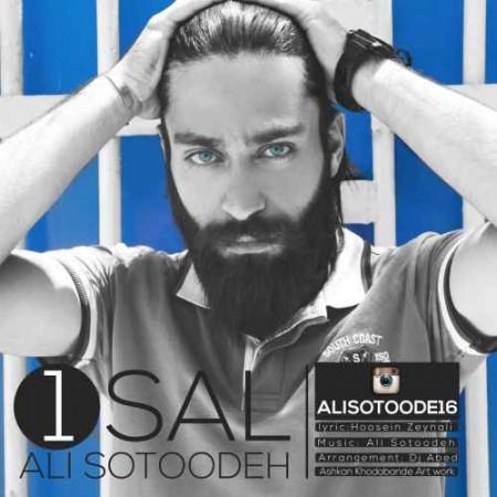 Ali-Sotoodeh-1-Sal