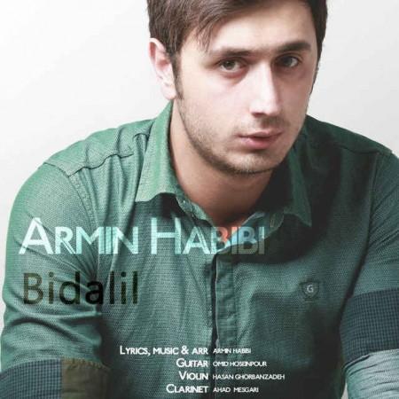 Armin-Habibi-Bidalil-450x450