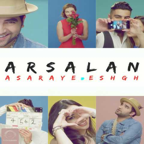 Arsalan-Asaraye-Eshgh-13-08-2015