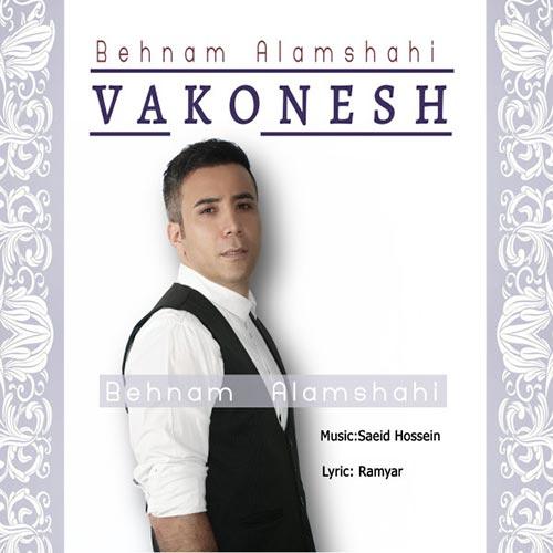Behnam-Alamshahi-Vakonesh