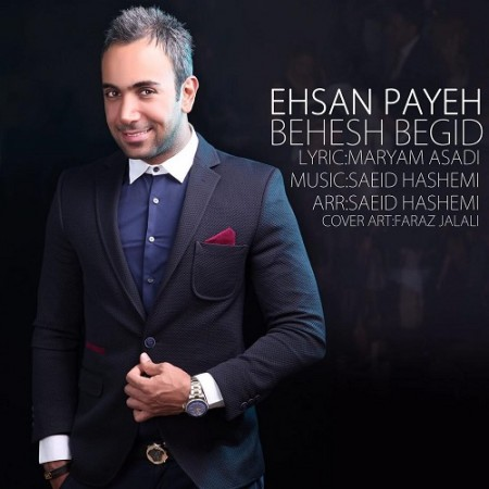 Ehsan-Payeh-Behesh-Begid-450x450