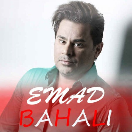 Emad-Bahali-450x450