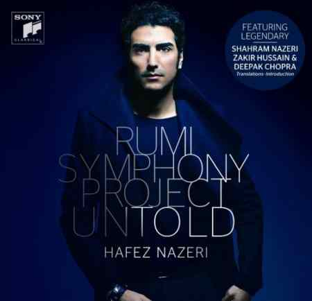 Hafez Nazeri - Untold