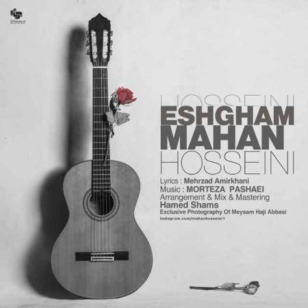 Mahan-Hosseini