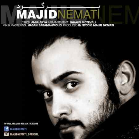 Majid Nemati - Bargard
