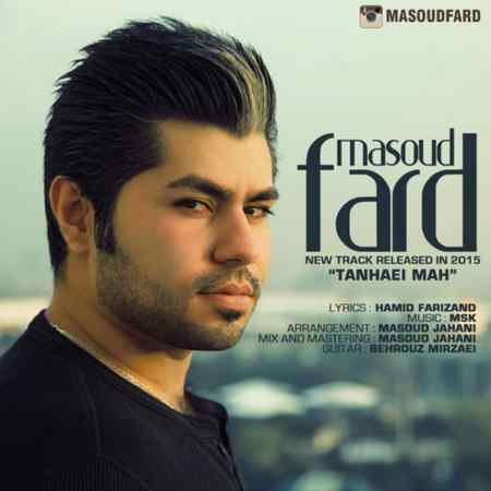 Masoud Fard - Tanhaei Mah