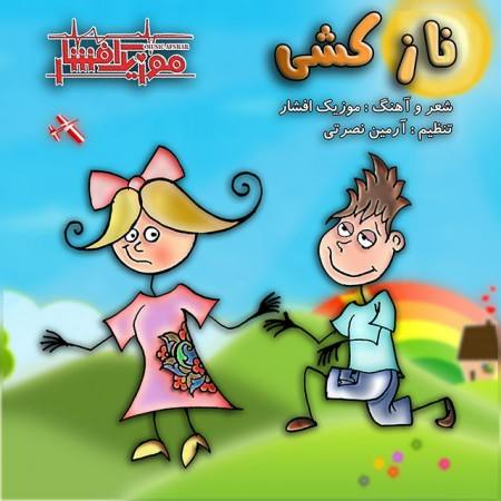 Music-Afshar