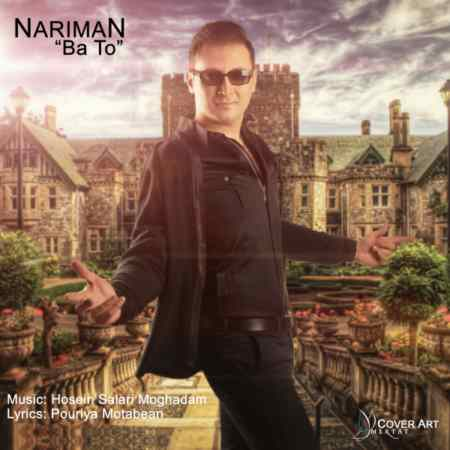 Nariman - Ba To