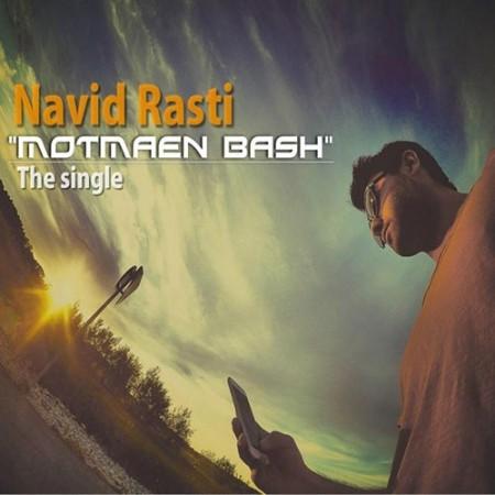 Navid-Rasti