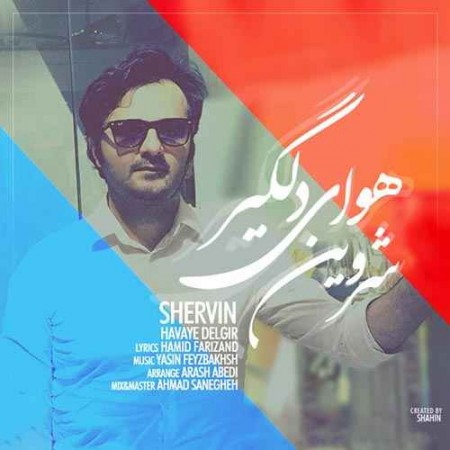 Shervin