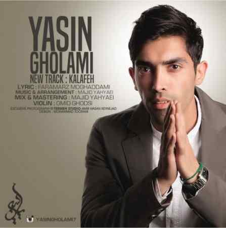 Yasin Gholami - Kalafeh