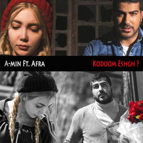 A-min - Kodoom Eshgh