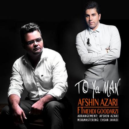 Afshin Azari - To Ya Man (Ft. Mehdi Goodarzi)
