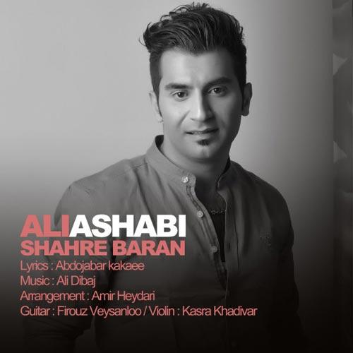 Ali-Ashabi-Shahre-Baran1