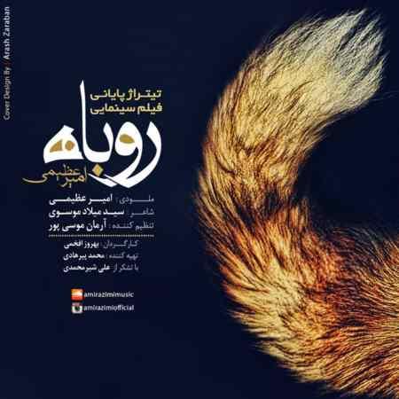 Amir Azimi - Rubah
