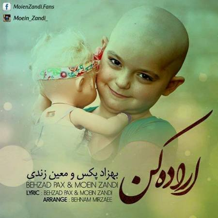 Behzad Pax - Moein Zandi - Eradeh Kon