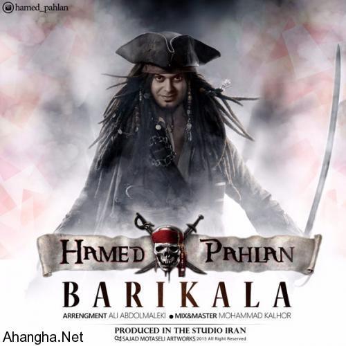 Hamed-Pahlan-Barikala-ahangha