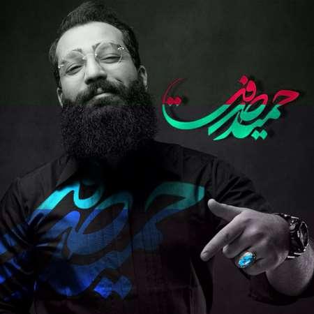 Hamid Sefat - Baroon Miad Jar Jar