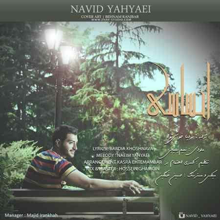 Navid Yahyaei - Ehsasi