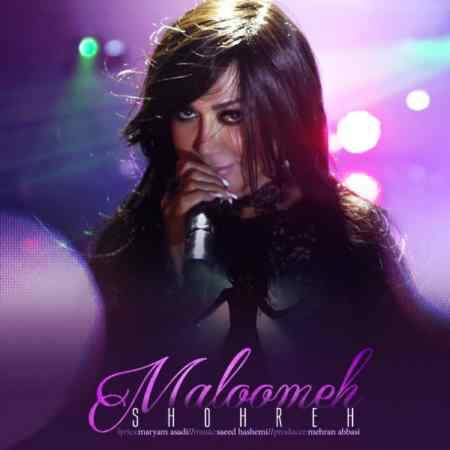 Shohreh - Maloomeh