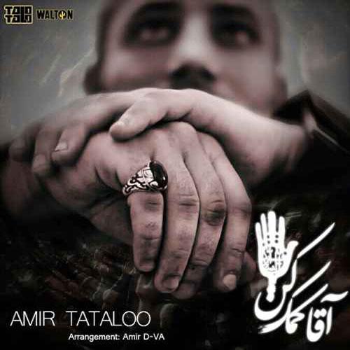 Amir-Tataloo-Agha-Komak-Kon