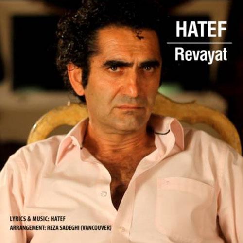 Hatef-Revayat