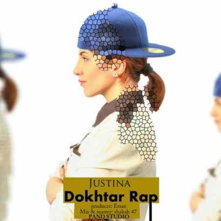 Justina - Dokhtar Rap