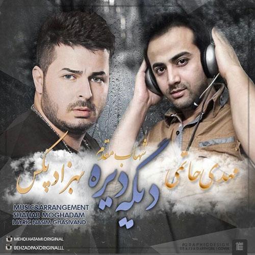 Mehdi-Hatami-Ft.-Behzad-Pax-Shahab-Moghadam-Dige-Dire