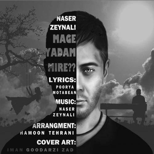 Naser-Zeynali-Mage-Yadam-Mire