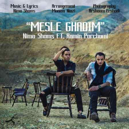 Nima Shams - Mesle Ghadim (Ft Ramin Parchami)