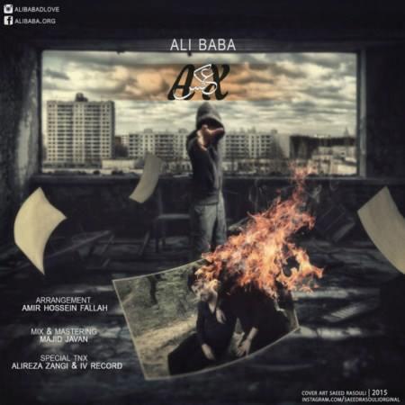 Ali Baba - Ax
