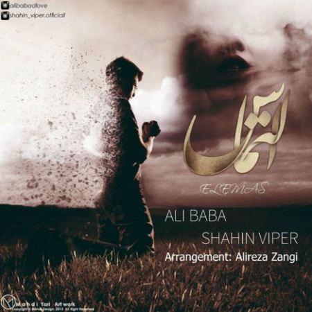 Ali Baba - Eltemas (Ft. Shahin Viper)