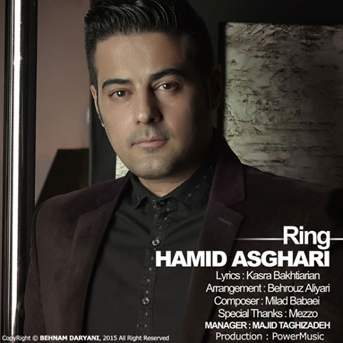 Hamid-Asghari-Ring