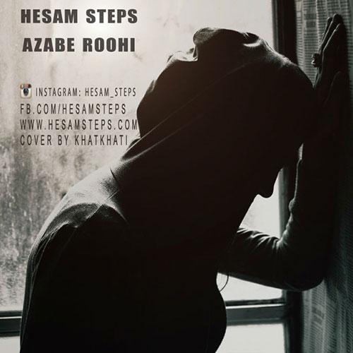 Hesam-Steps-Azabe-Roohi